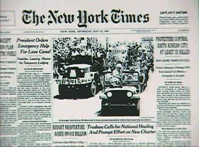 1980년 5월 22일자 뉴욕타임즈